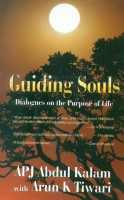 Guide Soul: Dialogue On The Purpose Of Life price comparison at Flipkart, Amazon, Crossword, Uread, Bookadda, Landmark, Homeshop18