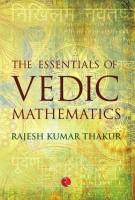 The Essentials of Vedic Mathematics price comparison at Flipkart, Amazon, Crossword, Uread, Bookadda, Landmark, Homeshop18