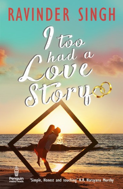 PMR: I Too Had A Love Story (R/J)(English, Paperback, Ravinder...