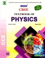 CANDID CBSE Textbook of Physics for Class - 10 (Term I & II) 01 Edition price comparison at Flipkart, Amazon, Crossword, Uread, Bookadda, Landmark, Homeshop18