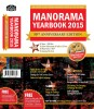 Manorama Yearbook 2015 50th  ...