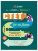 CTET Social Studies / Social ...