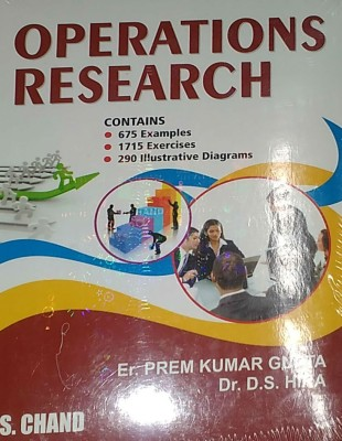 Operation Research Hira Gupta Book