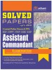 Solved Papers upto 2013 CPF A...