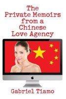 The Private Memoirs from a Chinese Love Agency price comparison at Flipkart, Amazon, Crossword, Uread, Bookadda, Landmark, Homeshop18