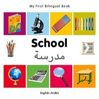My First Bilingual Book-School (English-Arabic)