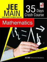 JEE MAIN Central Board of Secondary Education Mathematics: 35 Days Crash Course price comparison at Flipkart, Amazon, Crossword, Uread, Bookadda, Landmark, Homeshop18