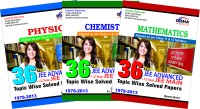 36 Year JEE Advanced + 12 Year JEE Main Topic wise Solved Papers : (PCM- Set of 3 Books) price comparison at Flipkart, Amazon, Crossword, Uread, Bookadda, Landmark, Homeshop18