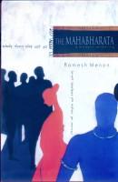 The Mahabharata: A Modern Rendering (Volume - 1 & 2) price comparison at Flipkart, Amazon, Crossword, Uread, Bookadda, Landmark, Homeshop18