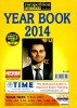 Year Book 2014 : Competition ...