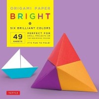 Origami Paper Bright price comparison at Flipkart, Amazon, Crossword, Uread, Bookadda, Landmark, Homeshop18