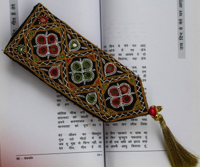 Crafty Hands AC_15_01 Fabric Strip Bookmark
