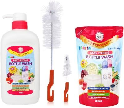 Farlin Bottle Cleaner Set(Orange)
