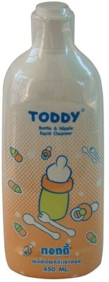 Baby Bucket Toddy Bottle Nipple Liquid Cleanser