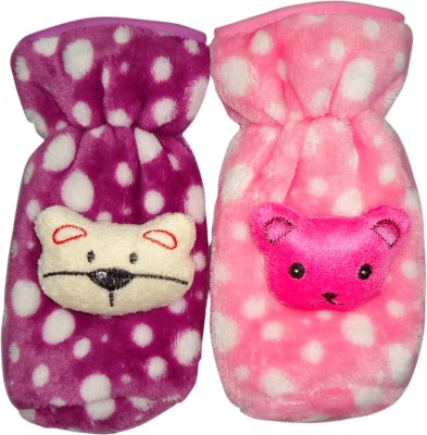 Littly Premium Fur Bottle Covers, Pack of 2