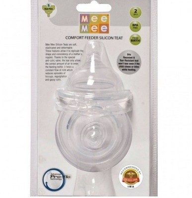 Mee Mee Small Comfort Feeder Silicone Teat MM-1857 White PK-2 Slow Flow Nipple(Pack of 2 Nipples)