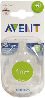Avent Philips Classic Bottles Medium Flow Nipple
