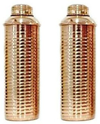 Prisha India Craft Best Quality Pure Copper Thermos Bottle With Lining For Ayurvedic Health Benefits Set Of 2 800 ml Bottle