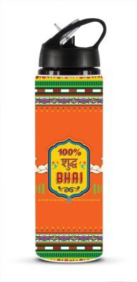 Nutcase Bhai Orange - Rakhi gift 800 ml Bottle