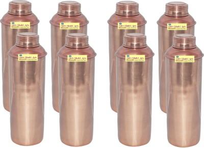 SSA Set of 8 Fridge 900 ml Bottle
