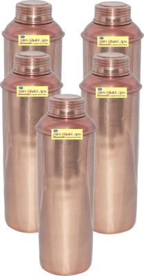 SSA Set of 5 Fridge 900 ml Bottle