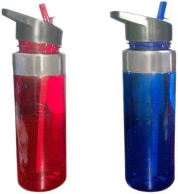 AQUAPOLO Bottle-16 750 ml Sipper