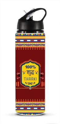 Nutcase Thaaki - Rakhi gift 800 ml Bottle
