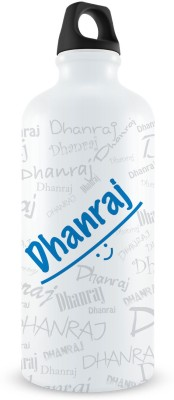 Hot Muggs Me Graffiti Bottle - Dhanraj 750 ml Bottle