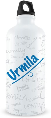 Hot Muggs Me Graffiti Bottle - Urmila 750 ml Bottle