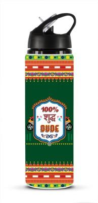Nutcase Dude - Rakhi gift 800 ml Bottle