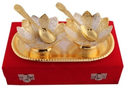 Giftsarranger Brass Bowl Set