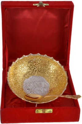 The Art Box Gold Plated Bowl Spoon Serving Set