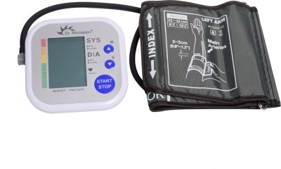 Dr Morepen 02 Fully Automatic Upper Arm Bp Monitor