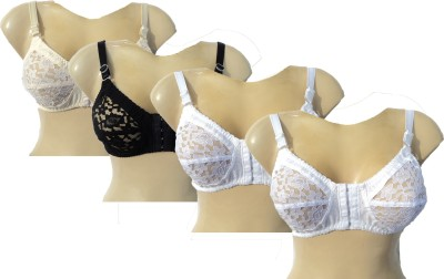 Goldline Intimate Women's Full Coverage Beige, Black, White Bra