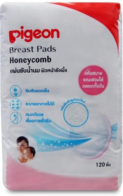 Pigeon Breast Pads Honeycomb 120pc(120 Pieces)