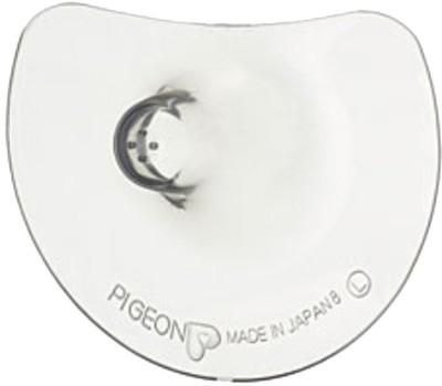 Pigeon Nipple Shield, Soft Type -Silicon