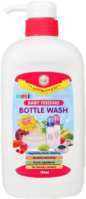 Farlin Feeding Bottle Wash
