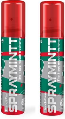 Midas Care Spraymintt Thandapaan Pack of 2