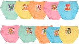 MRB Panty For Girls (Multicolor)