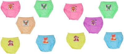 MRB Baby Boy's Brief