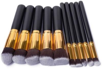 Puna Store 10 Piece Kabuki Makeup Brush Set with Leather Bag