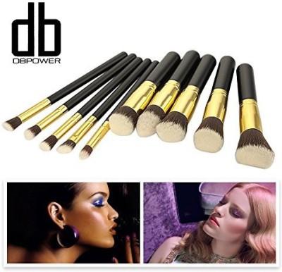 PandoBox Premium Synthetic Kabuki Makeup Brush Set