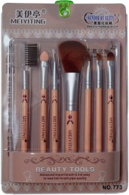 Jiaoer Makeup Brush(Pack of 7)