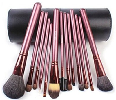 Megaga Cosmetic Makeup Brushes-Studio Quality Natural Cosmetic Brush Set with cup Holder Leather Case