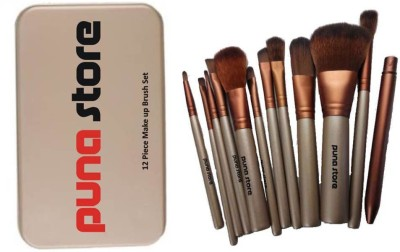 Puna Store 12 Piece Make up Brush Set with Storage Box(Pack of 1)
