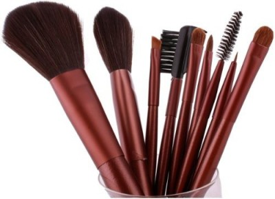 FASH Limited UK 2012 Series Cosmetic Brush Set with Leather Pouch, Nylon