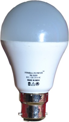 HMRA Power B22 LED 7 W Bulb