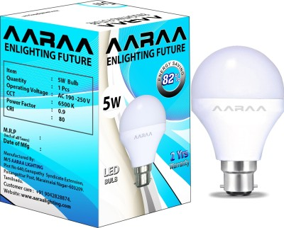 AARAA-Ultra-Luminent-5W-LED-Bulb-(White,-Pack-of-4)