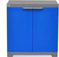 Nilkamal Freedom Mini Small Plastic Free Standing Cabinet(Finish Color - NA)