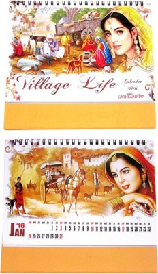 Gathbandhan GK243 2016 Table Calendar